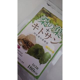 桑の葉 + キトサン 180粒 1日2粒 約3ヵ月(ダイエット食品)