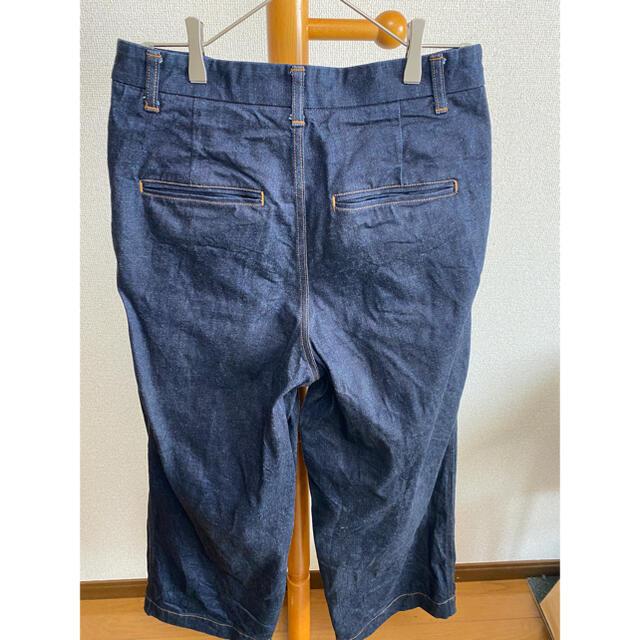 MBワイドデニッスラ インディゴ メンズのパンツ(デニム/ジーンズ)の商品写真