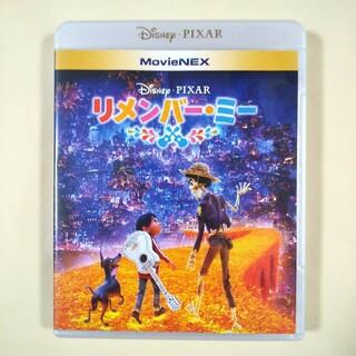 ディズニー(Disney)の新品♡未使用 リメンバーミー ブルーレイ Blu-ray 国内正規品(アニメ)