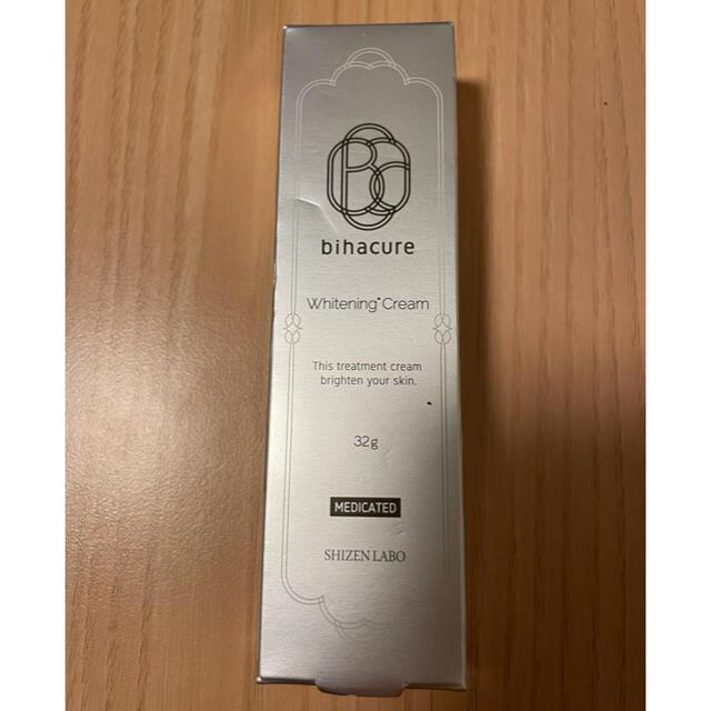 BIHACURE ビバキュア薬用美白クリーム32g コスメ/美容のスキンケア/基礎化粧品(フェイスクリーム)の商品写真