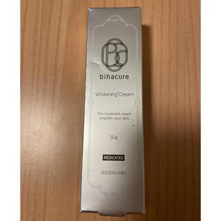 BIHACURE ビバキュア薬用美白クリーム32g