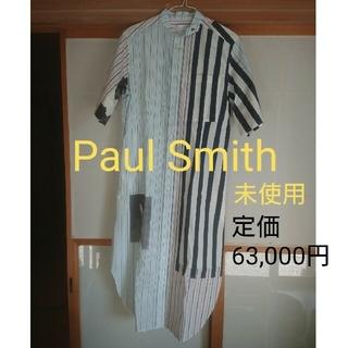 Paul Smith - Paul Smith ポールスミス シャツワンピース
