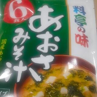 マルコメ お徳用 料亭の味 あおさ 即席味噌汁 【国産あおさ使用】 6食×9袋(インスタント食品)