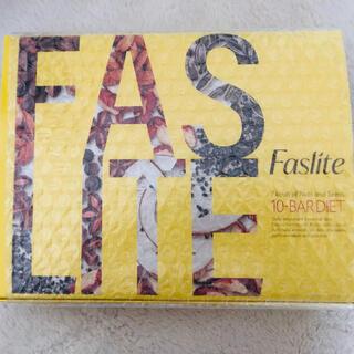 FASLITE ファスライト10本(ダイエット食品)