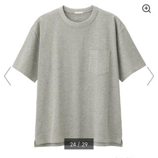 ジーユー(GU)の新品✼ヘビーウェイトビッグTグレーXXL(Tシャツ/カットソー(半袖/袖なし))