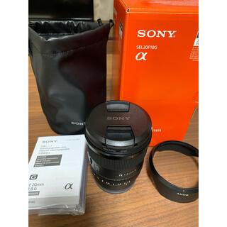 SONY - FE 20mm F1.8 G SEL20F18G