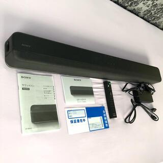 SONY - SONYサウンドバー HT-X8500 極美品