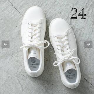 IENA - イエナ別注 adidas STAN SMITH 24