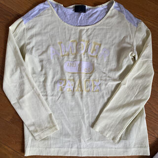 アバハウスドゥヴィネット(Abahouse Devinette)の【 アバハウス ドゥヴィネット   】ロンT  Tシャツ ロゴT 長袖Tシャツ (Tシャツ(長袖/七分))