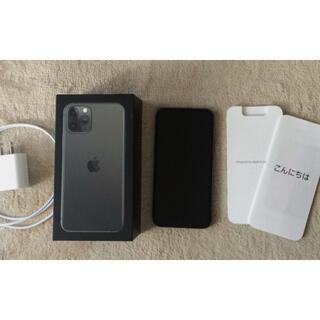 アップル(Apple)の極美品 iPhone 11 Pro スペースグレイ 64 GB SIMフリー(スマートフォン本体)