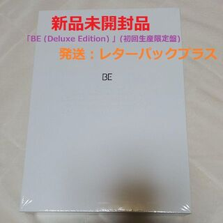 BTS アルバム「BE (Deluxe Edition) 」(初回生産限定盤)(その他)