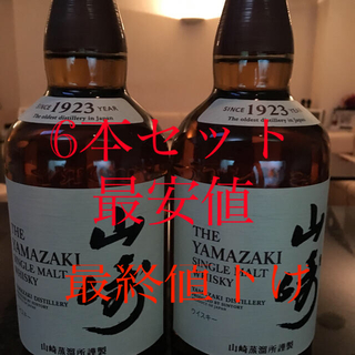 サントリー - サントリー ウィスキー 山崎NV