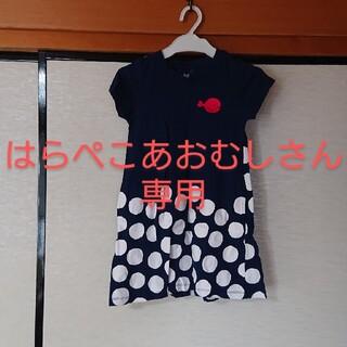 グラニフ(Design Tshirts Store graniph)のきんぎょがにげた ワンピース 110(ワンピース)
