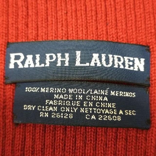 POLO RALPH LAUREN(ポロラルフローレン)のラルフローレン マフラー レッド レディースのファッション小物(マフラー/ショール)の商品写真