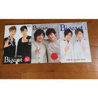 ■東方神起■Bigeast会報■2012SUMMER~2013WINTER計3冊(ミュージシャン)