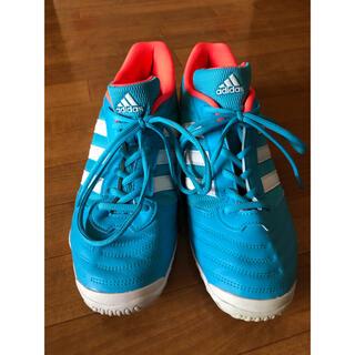 アディダス(adidas)のadidas SUPER SALA フットサルシューズ(シューズ)
