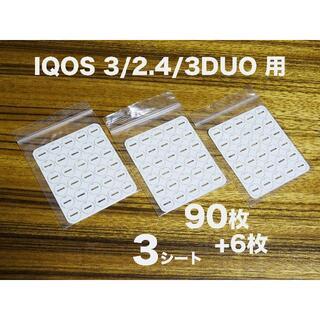 IQOS - 90+6枚!3/2.4/DUO用アイコスクリーンマットクリーンフィルター
