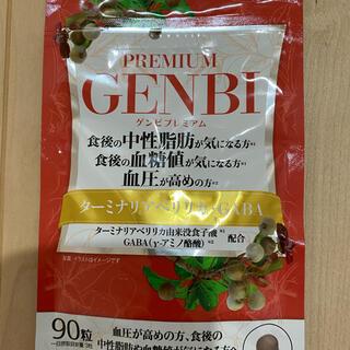 GENBI premium ゲンビプレミアム 90粒(ダイエット食品)