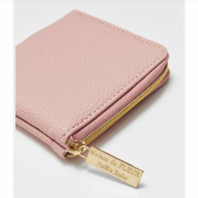 Maison de FLEUR(メゾンドフルール)のMORE付録 メゾンドフルール レザー調ミニ財布 レディースのファッション小物(財布)の商品写真