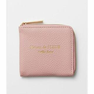 Maison de FLEUR - MORE付録 メゾンドフルール レザー調ミニ財布