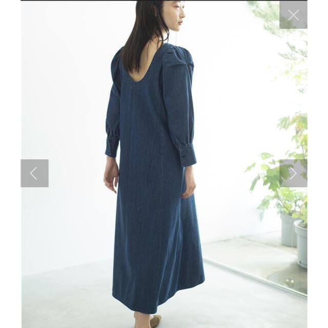 Kastane(カスタネ)のONEME Flow Denim One piece 美品 レディースのワンピース(ロングワンピース/マキシワンピース)の商品写真
