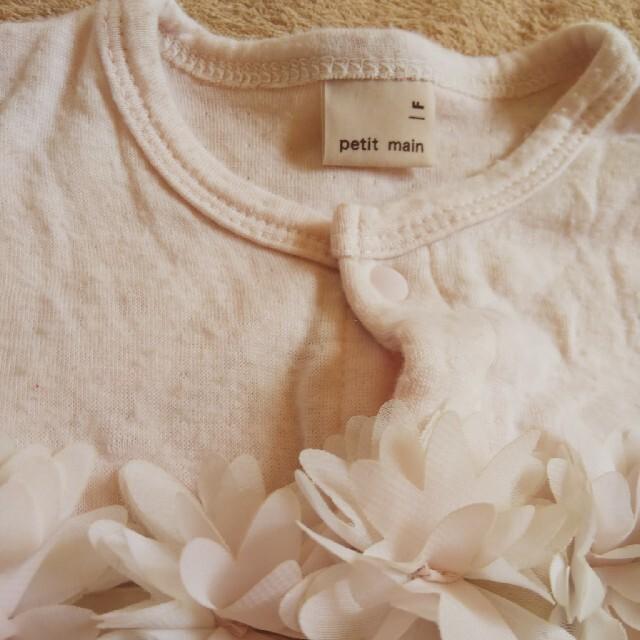 petit main(プティマイン)のツーウェイオール キッズ/ベビー/マタニティのベビー服(~85cm)(カバーオール)の商品写真