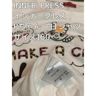 インナープレス(INNER PRESS)のINNER PRESS インナープレス Pちゃん 白 Tシャツ 半袖(Tシャツ/カットソー)