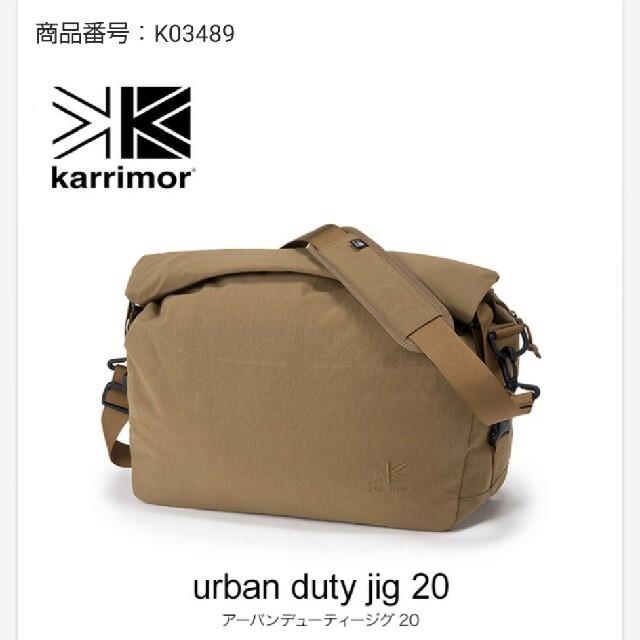 karrimor(カリマー)のカリマー/karrimor/ショルダーバッグ メンズのバッグ(ショルダーバッグ)の商品写真