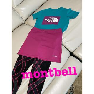 mont bell - モンベルオーバースカート