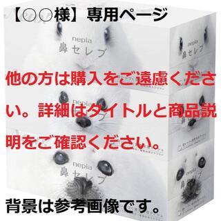 【☆あゆてん☆様専用】ヴィトン用キー 317 シルバー 1本(その他)