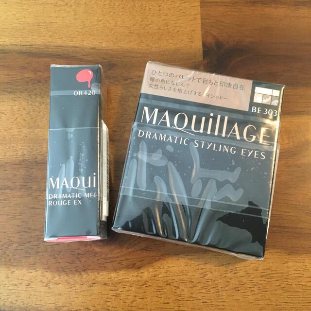 MAQuillAGE(マキアージュ)のぱるる様 マキアージュ アイシャドウのみ コスメ/美容のベースメイク/化粧品(アイシャドウ)の商品写真