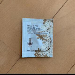 ポールアンドジョー(PAUL & JOE)の【新品】PAUL&JOE化粧下地サンプル(サンプル/トライアルキット)
