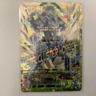 バンダイ(BANDAI)のガンバライジングLR BS4-001 仮面ライダーゼロワンメタルクラスタホッパー(シングルカード)