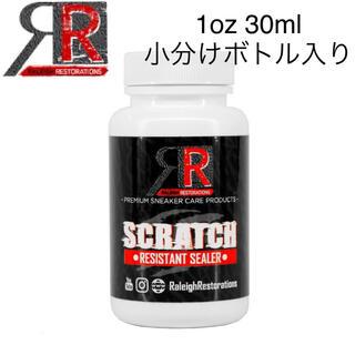 【SCRATCH SEALER】スクラッチシーラー1oz小分け(その他)