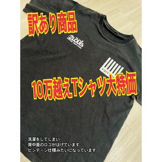 ルイヴィトン(LOUIS VUITTON)の【訳あり】LOUIS VUITTON タミヤロゴ フラワー モノグラム Tシャツ(Tシャツ/カットソー(半袖/袖なし))