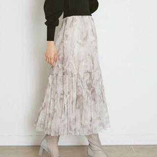 snidel - SNIDEL チュールタイダイスカート