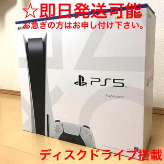 PlayStation - プレイステーション5 本体 CFI-1000A01 PS5 プレステ5