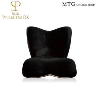 Style PREMIUM DX(スタイルプレミアムデラックス)(座椅子)