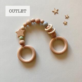 木製 マグホルダー Star OUTLET(ベビーホルダー)