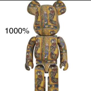 メディコムトイ(MEDICOM TOY)の「Van Gogh Museum」Courtesan(after Eisen)(キャラクターグッズ)