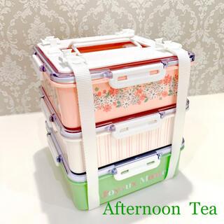 AfternoonTea - アフタヌーンティー/3段ランチボックス/角形/Lサイズ/弁当箱
