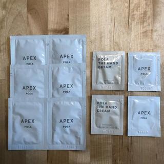 ポーラ(POLA)のPOLA APEX ポーラ アペックス サンプル 試供品(サンプル/トライアルキット)