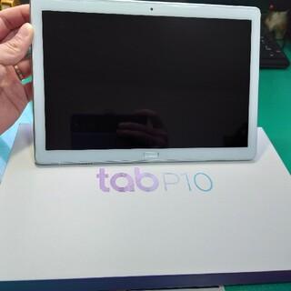 レノボ(Lenovo)のLenovo Tab P10(LTE対応Androidタブレット)(タブレット)