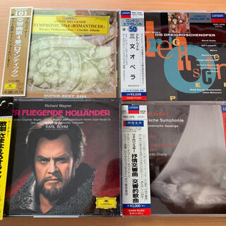 【アルちゃん様専用】CD4点セット(クラシック)