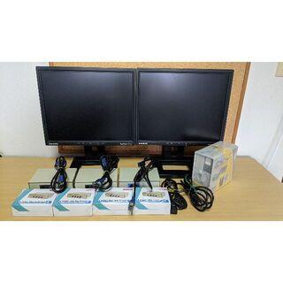 SAMSUNG - スクエア モニター デュアル(2台) VGA切替機8台セット VGAケーブル3本