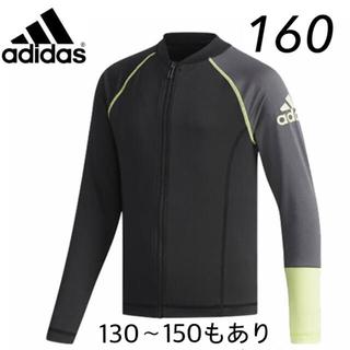 アディダス(adidas)の新品 adidas ラッシュガード 160(水着)