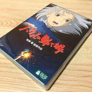 ジブリ(ジブリ)のジブリ正規品⭐️ハウルの動く城 特典映像DVD[本編視聴可能‼️](アニメ)