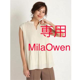 Mila Owen - 新品 MilaOwen カフタンプリーツノースリーブトップス