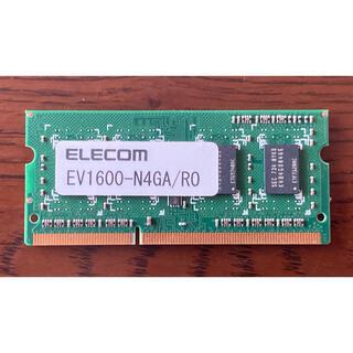 エレコム(ELECOM)のELECOM製ノートパソコン用メモリ4GB DDR3 1600 SODIMM(PCパーツ)