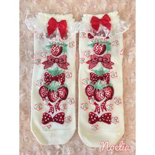 Angelic Pretty - Strawberry Dollクルー丈ソックス
